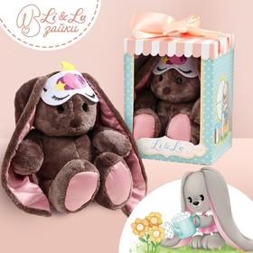 Мягкая игрушка «Единорожка Li», зайка