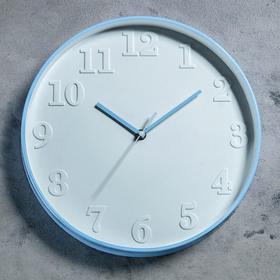 """Часы настенные, серия: Классика, """"Флориана"""", d=30 см, голубые"""