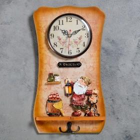 """Часы настенные, серия: Кухня, """"Домовой"""", с крючком, 31х17 см"""
