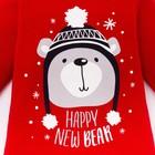 """Комплект: джемпер и брюки Крошка Я """"Happy new year"""", красный/синий, р.24, 68-74 см - фото 105471088"""