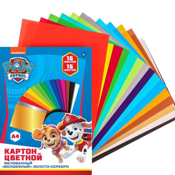 Картон цветной мелованный А4, 15 л., 15 цв., 240 г/м2 - фото 309452864