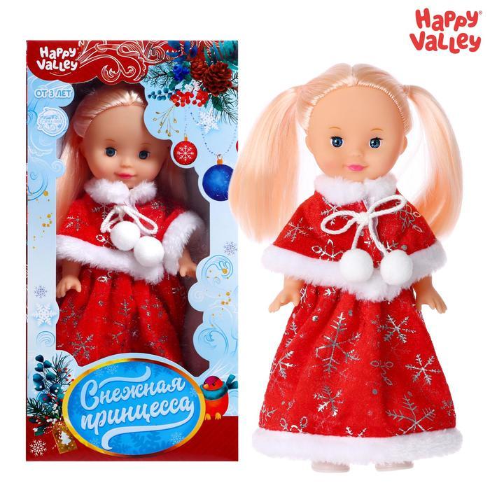Кукла «Снежная принцесса»