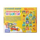 Игровой набор с проектором «Мои любимые сказки», свет, 3 сказки - фото 7398529