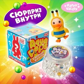 Игрушка-сюрприз Aqua pops, МИКС