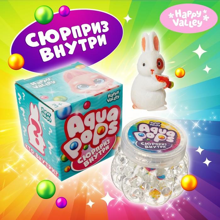 Игрушка-сюрприз Aqua pops
