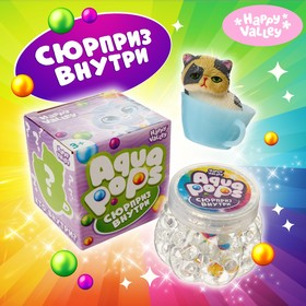 Игрушка-сюрприз Aqua pops, игрушки МИКС