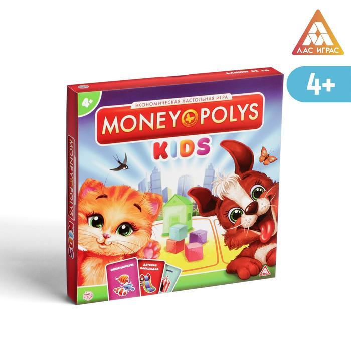 Настольная экономическая игра «MONEY POLYS KIDS»