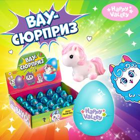 Игрушка-сюрприз в яйце «Вау-сюрприз» зверята, цвет синий