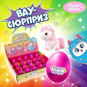 Игрушка-сюрприз в яйце «Вау-сюрприз: зверята» цвет фиолетовый