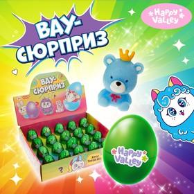 Игрушка-сюрприз в яйце «Вау-сюрприз» цвет зелёный