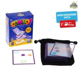 Настольная игра COMBO!, пластиковые карточки, мешочек