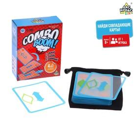 Настольная игра на логику COMBO BOOM!