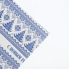 Бумага упаковочная глянцевая «Скандинавская», 0.68 × 7 м