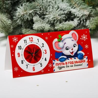 Часы-календарь «Пусть удачным будет год»