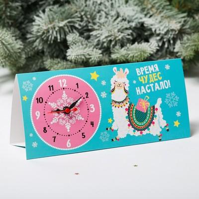 Часы-календарь «Ошеламительного года»