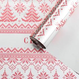 Бумага упаковочная «Скандинавия», металлизированная, 0.68 × 5 м