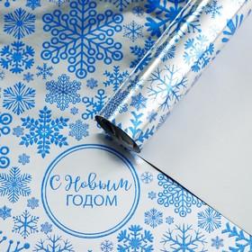 Бумага упаковочная «Снежный вальс», металлизированная, 0.68 × 5 м