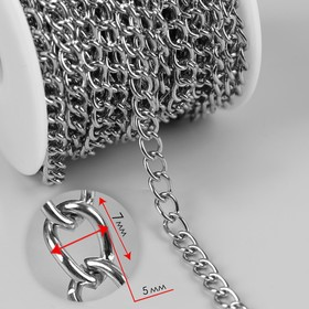 The chain iron is 5.2*7.1 mm 10±0.5 m silver AU