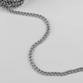 Chain iron 6,2*8.8 mm 10±0.5 m silver AU