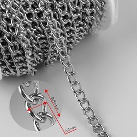 Цепочка для сумки, 6,2 × 8,8 мм, 10 ± 0,5 м, цвет серебряный