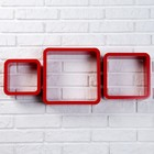 Набор настенных полок 3 квадрата, красные 27х27см, 22х22см, 18х18см