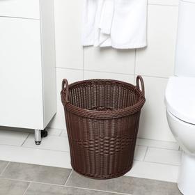 Корзина универсальная плетёная «Ультра», цвет тёмно-коричневый