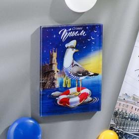 """Acrylic magnet """"Crimea. Swallow's nest"""" (Seagull), 5.5 x 7.5 cm"""
