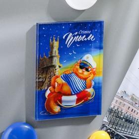 "Acrylic magnet ""Crimea. Swallow's nest"" (the cat), 5.5 x 7.5 cm"