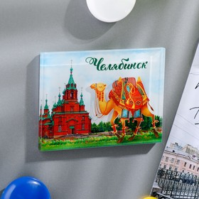 "Acrylic magnet ""Chelyabinsk"" (Church of the Holy Trinity), 7.5 x 5.5 cm"