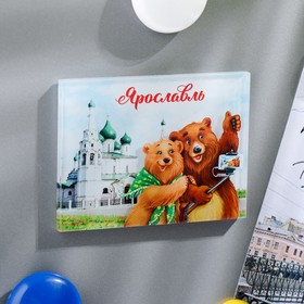 "Acrylic magnet ""Yaroslavl"" (the Church of Elijah the Prophet), 7.5 x 5.5 cm"