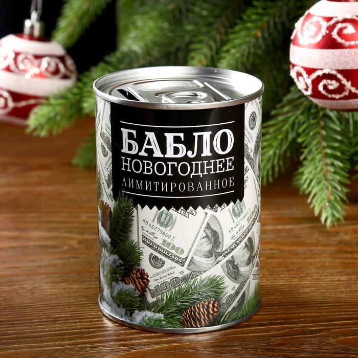 """Копилка металл банка """"Бабло новогоднее лимитированное"""" 10х7,3х7,3 см"""