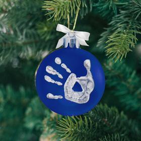 Набор для творчества. Новогодний шар «Отпечаток детской ручки», синий