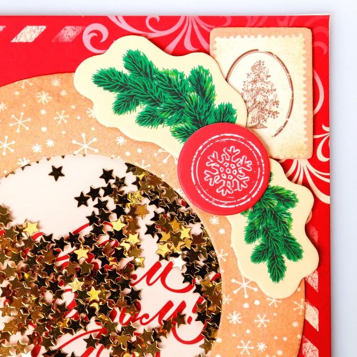 Кати бауман, набор для создания открыток новогодний