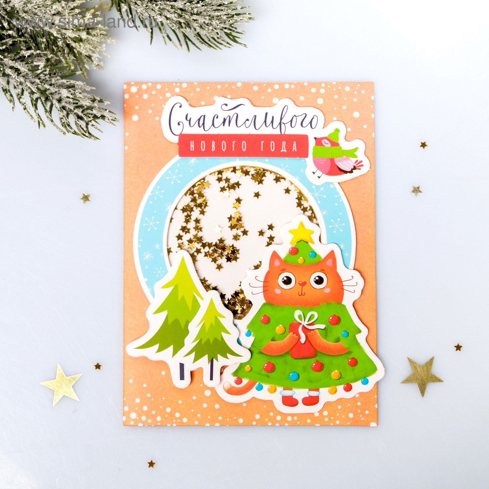 Набор для создания открыток новогодний