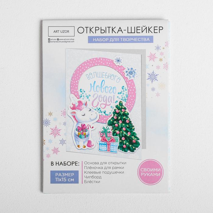 Скрапбукинг новогодние открытки набор