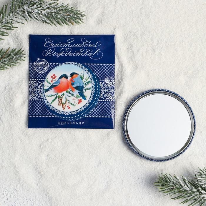 Зеркало в конверте «Счастливого Рождества»