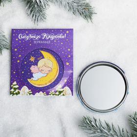 Зеркало в конверте «Сказочного Рождества»