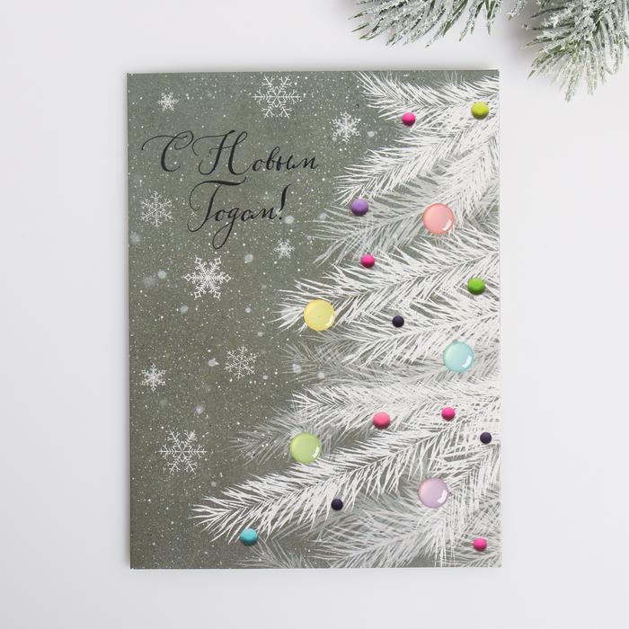Хороших выходных, авито томск открытки новогодние