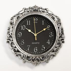 """Часы настенные, серия: Интерьер, """"Котаж"""", дискретный ход, 27 х 26 см, d циферблата= 17 см в Донецке"""