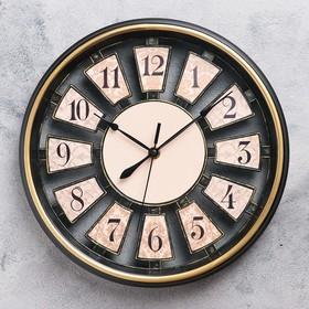 """Часы настенные, серия: Интерьер, """"Оритапо"""", d=30 см"""
