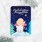 "Magnet ""Merry Christmas!"", 5.5 x 8 cm"