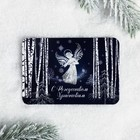 "Magnet ""Merry Christmas!"", 8 x 5.5 cm"
