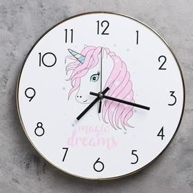 """Часы настенные, серия: Классика, """"Единорожка"""", d=30 см, плавный ход,"""
