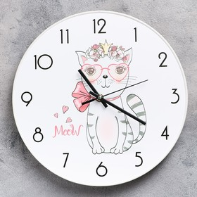 """Часы настенные, серия: Классика, """"Кошечка"""", d=30 см, плавный ход,"""