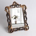 Зеркало интерьерное «Царское», зеркальная поверхность — 12 × 17 см, цвет бронзовый