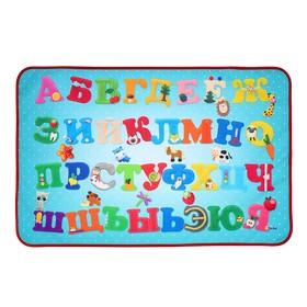 """Накладка на стол текстильная водоотталкивающая (складная) 700 х 450 мм , обучающая, """"Алфавит Русские буквы"""", 200D"""