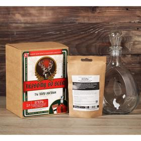Подарочный набор для приготовления алкоголя «Егерь»: травы и специи 36 г., штоф 0,5 л