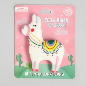 Мялка-антистресс «Лама тайм»