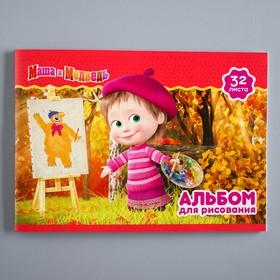 Альбом для рисования «Маша-художница», А5 32 л., Маша и Медведь