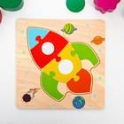 Toy educational puzzle Raketa 0,3х15х15 cm